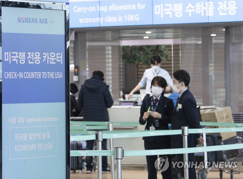 87个国家和地区对韩国采取入境管制措施