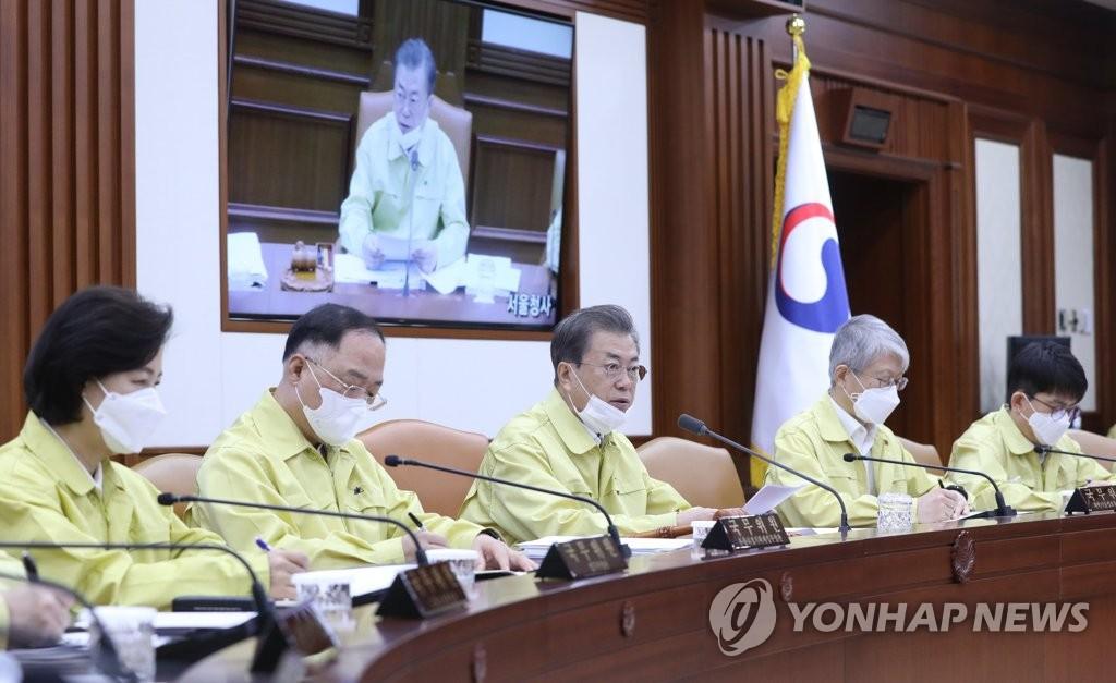 韩政府通过关于应对疫情的三项法案修订案