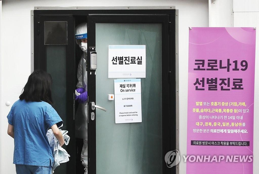 简讯:韩国新增98例新冠确诊病例 累计8897例
