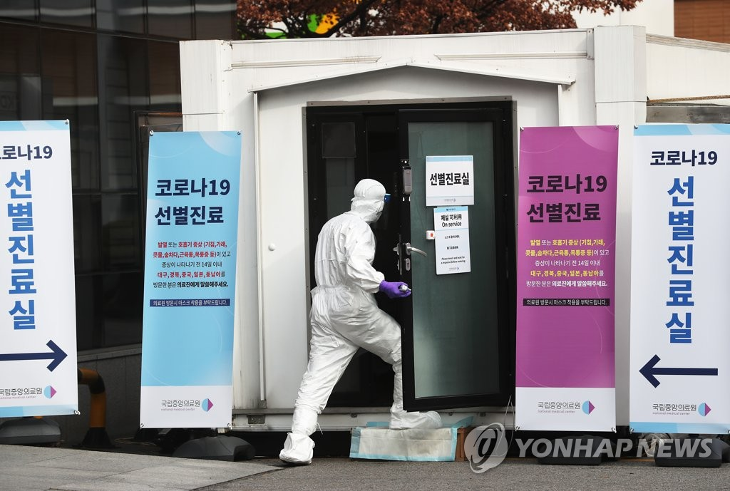 简讯:韩国新增76例新冠确诊病例 累计8162例
