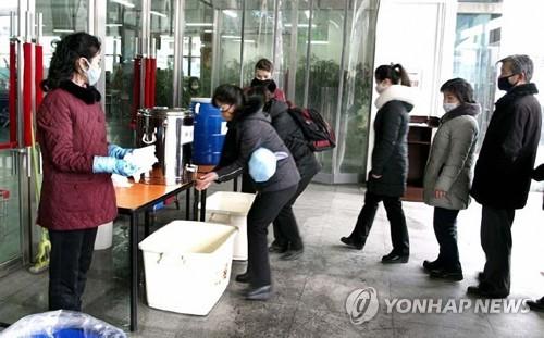 """朝鲜允许妇女居家看孩解决疫情之下""""看护难"""""""
