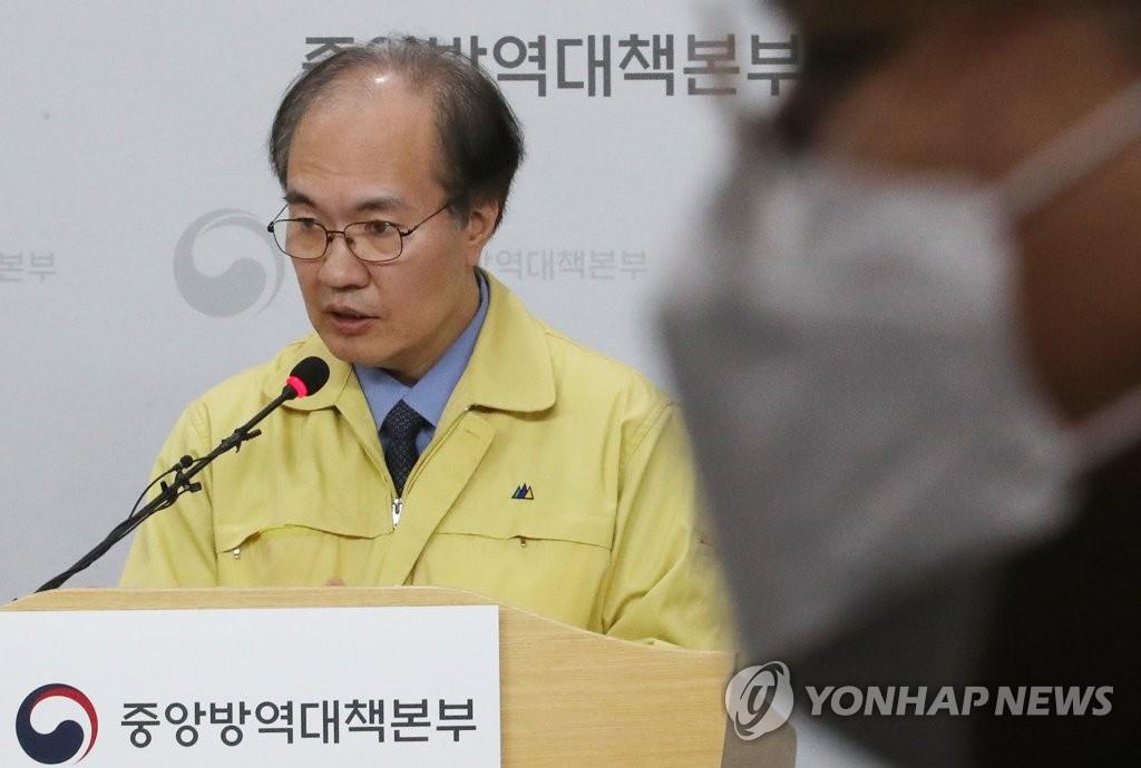 韩国新冠病毒病死率与中国武汉以外地区相似