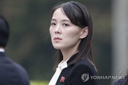 金与正首次发表对韩谈话凸显在朝政治地位