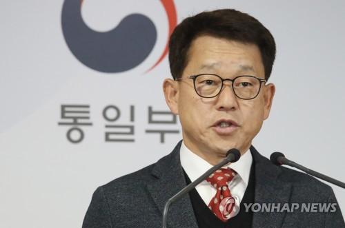 韩政府:韩朝恐难合办六一五宣言20周年活动