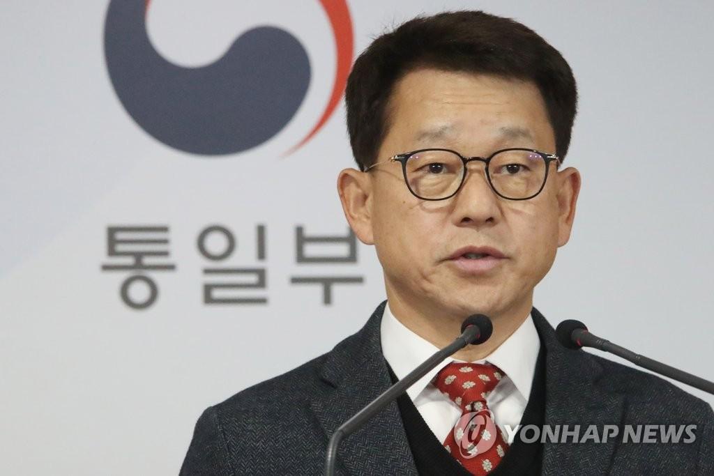 资料图片:韩国统一部发言人吕尚基 韩联社