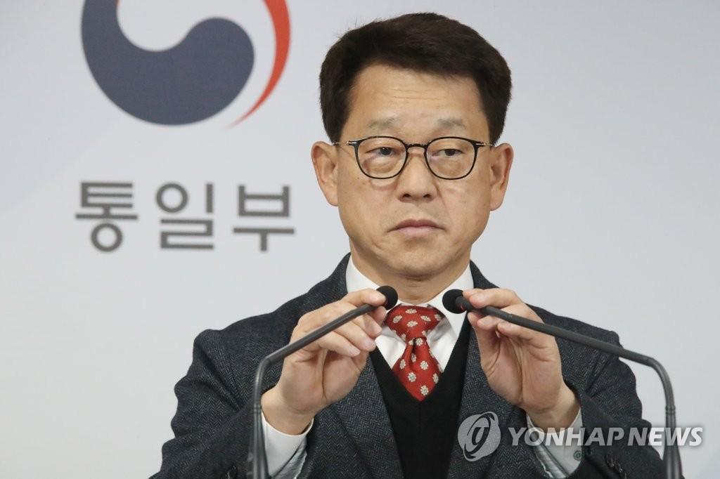 韩统一部:暂不考虑废除五二四对朝制裁措施