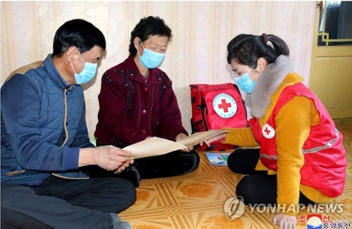 朝媒称境内外国人隔离基本清零