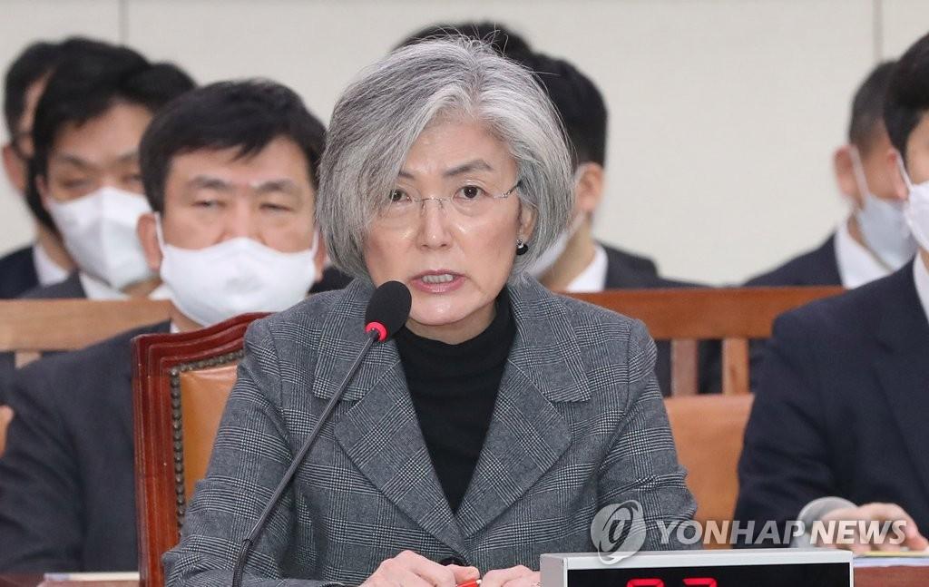 韩外长:禁止韩国人入境是防疫弱国采取的粗鲁措施