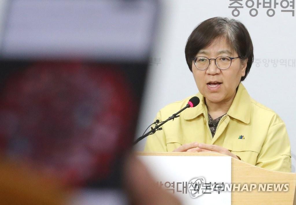 韩国将集中调查新冠疫情其他感染途径