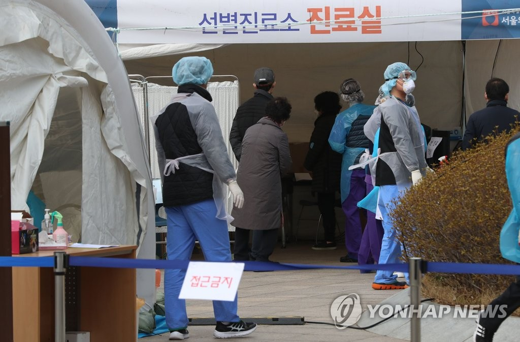 资料图片:首尔市一处筛查诊所 韩联社