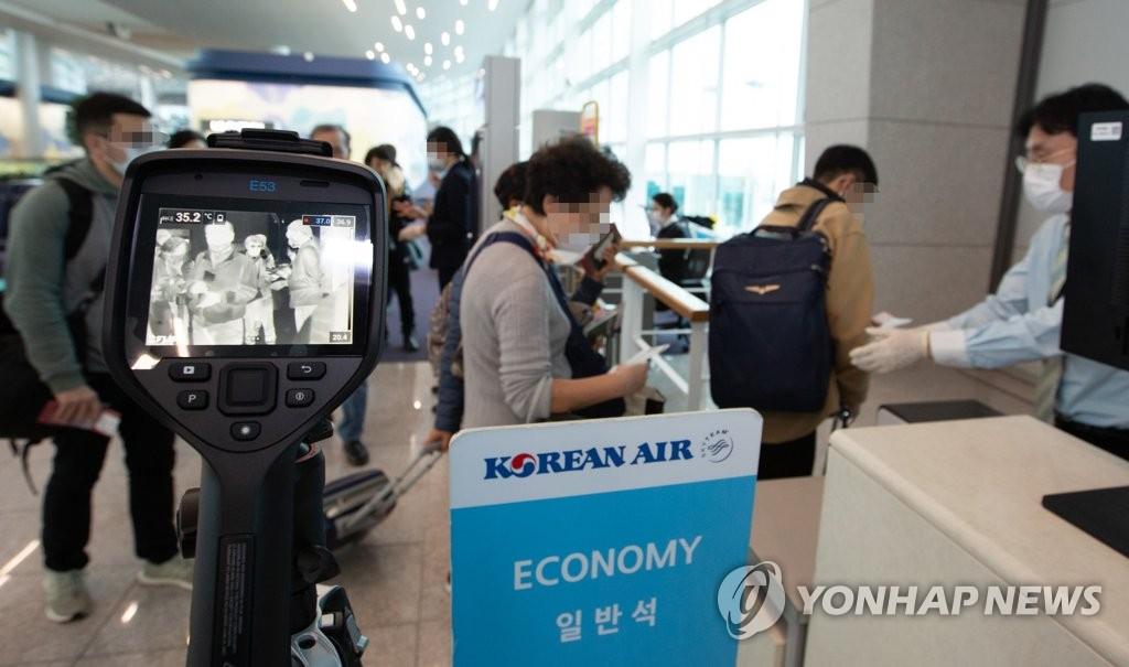 大韩航空国内线旅客下周起须戴口罩乘机