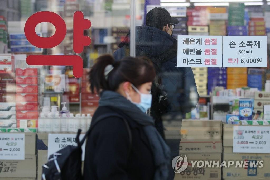 韩政府全面允许为儿童和老年人代买口罩