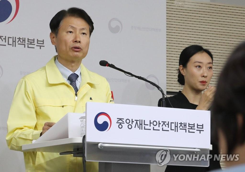 3月5日,在中央政府世宗办公大楼,韩国中央灾难安全对策本部第一总括协调官金刚立召开记者会。 韩联社