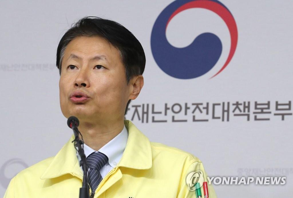 韩政府预测新增新冠病例将逐渐减少