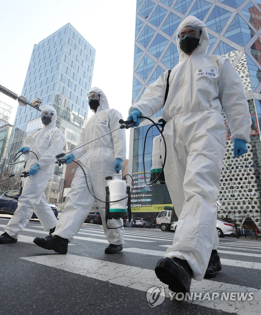 详讯:韩国新增518例新冠确诊病例 累计6284例