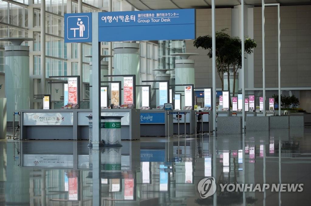 资料图片:3月5日,在仁川国际机场国际出发大厅,旅游咨询台前空无一人。受新型冠状病毒(COVID-19)疫情影响,机场旅客流量大幅减少。 韩联社