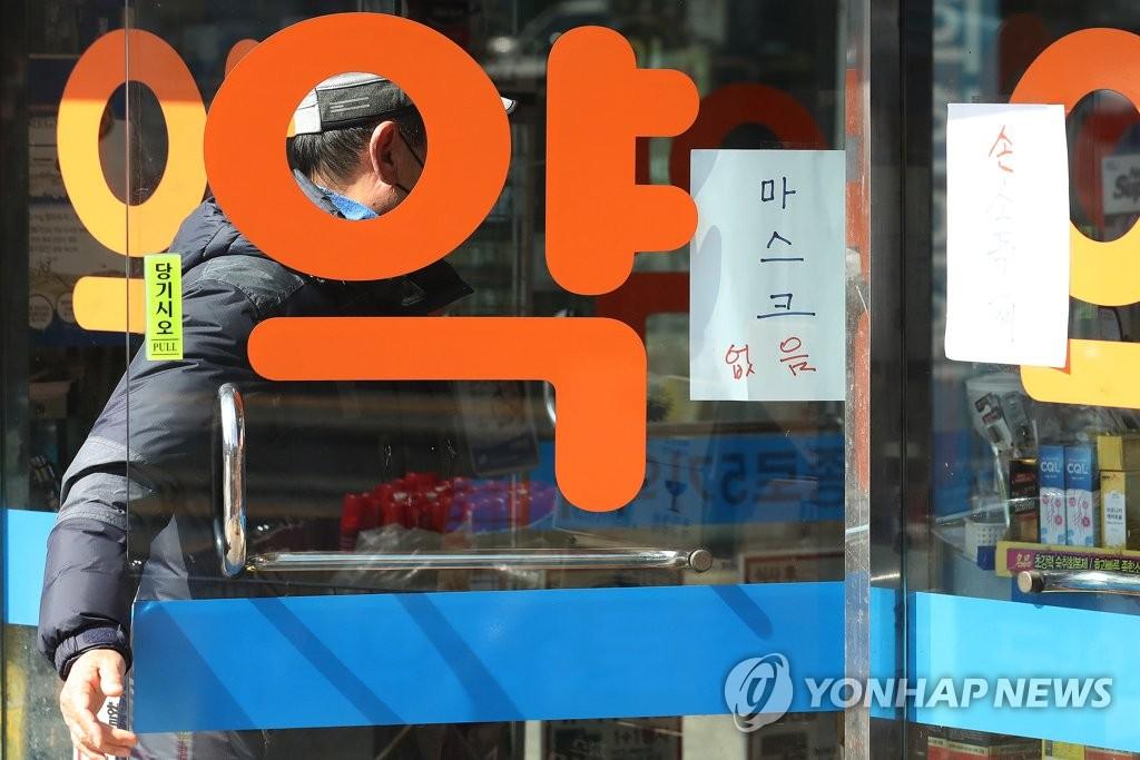 韩政府推口罩稳供方案:扩大产量实施限购