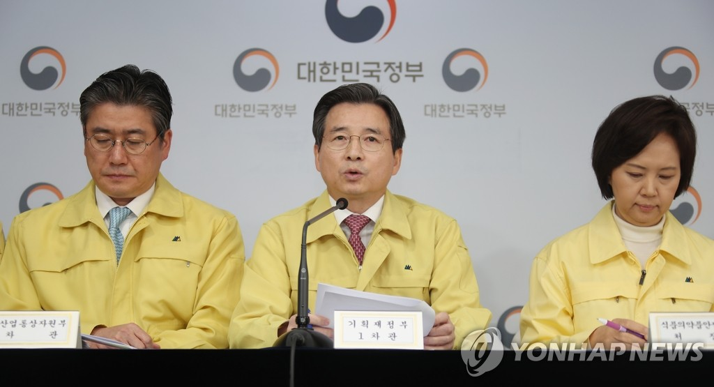 韩政府拟实施口罩价格上限制