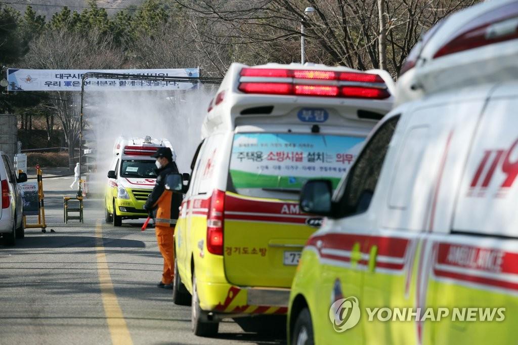 详讯:韩国新增322例新冠确诊病例 累计6088例
