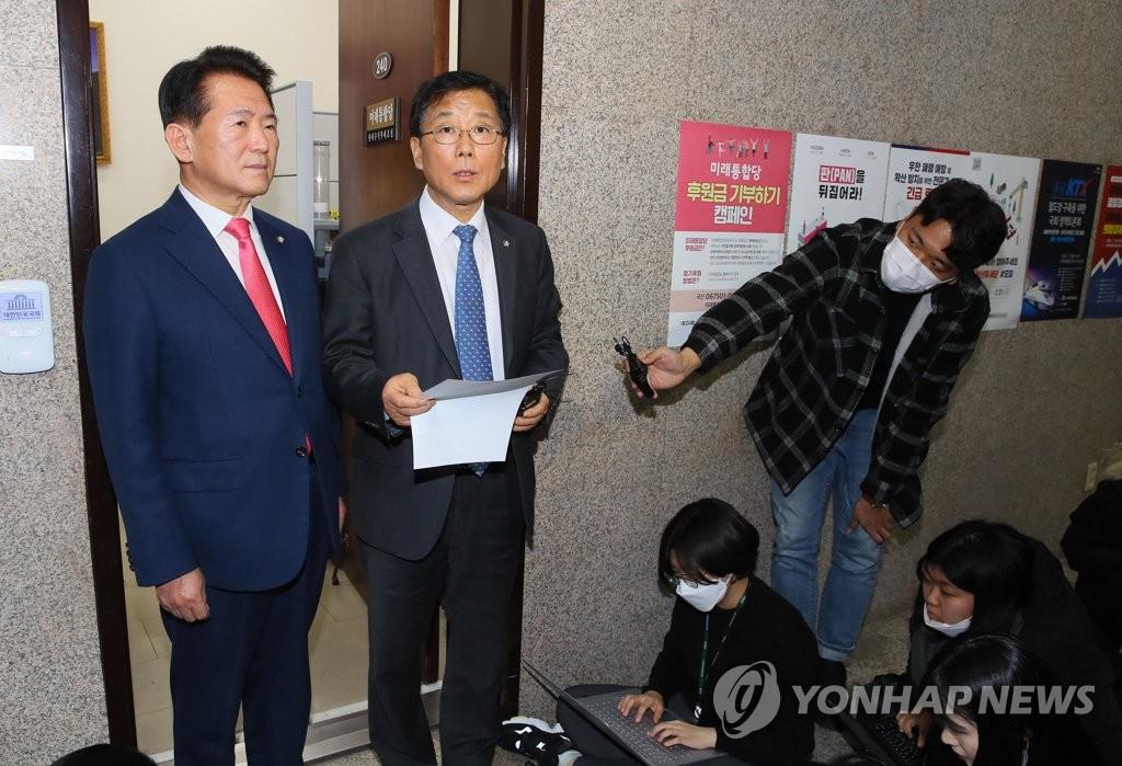 韩国朝野就审议通过补充预算案达成协议