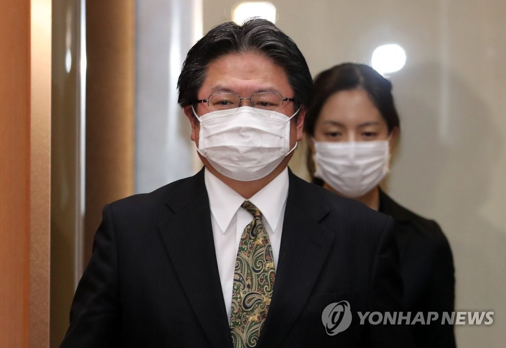 """韩外交部对日本""""禁止入境""""措施深表遗憾"""