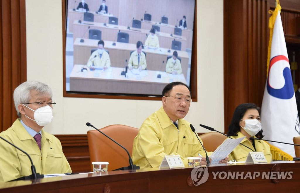 韩财长:力争国内经济不受多国入境管制影响