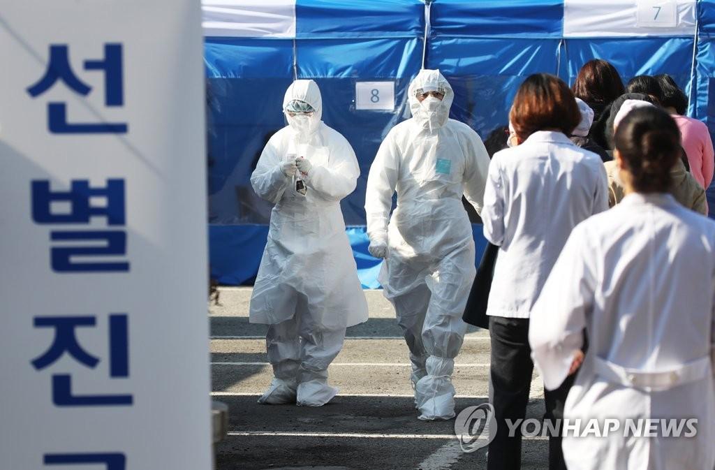 详讯:韩国新增309例新冠确诊病例 累计6593例
