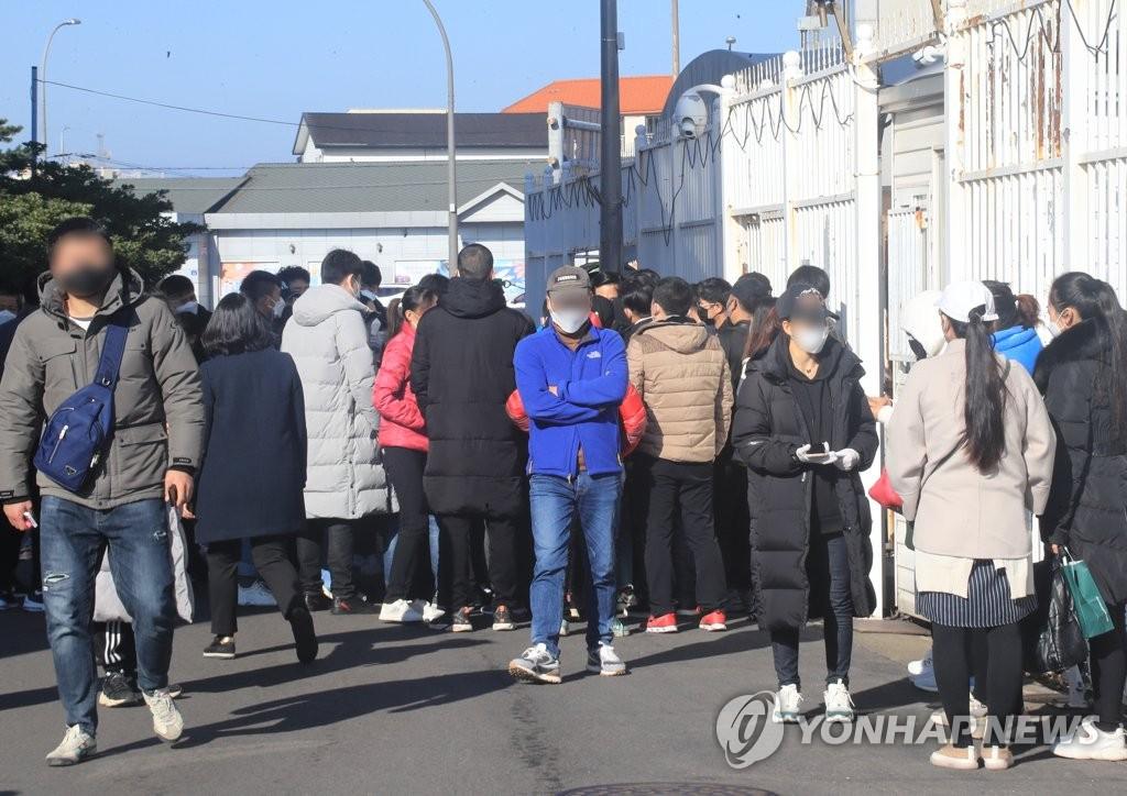 韩国济州赴华航线停摆令非法居留者出境无门