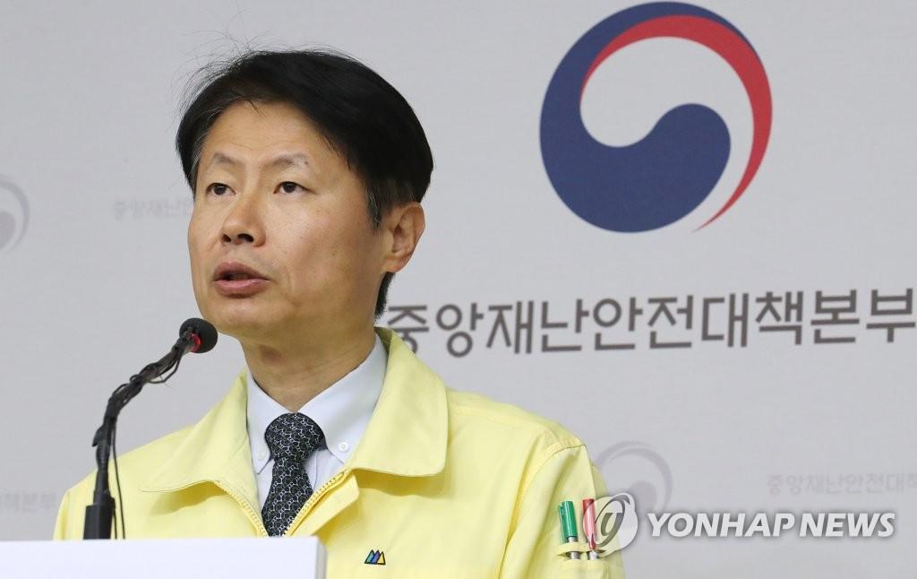 韩政府:日方入境管制措施罔顾韩方防疫努力