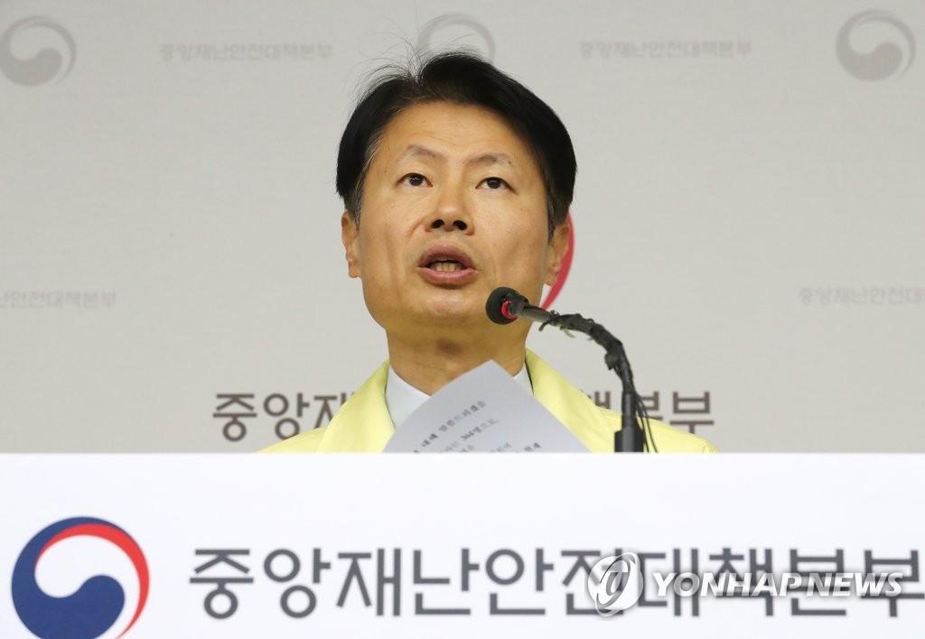 韩政府强调防疫防控警惕性不能放松