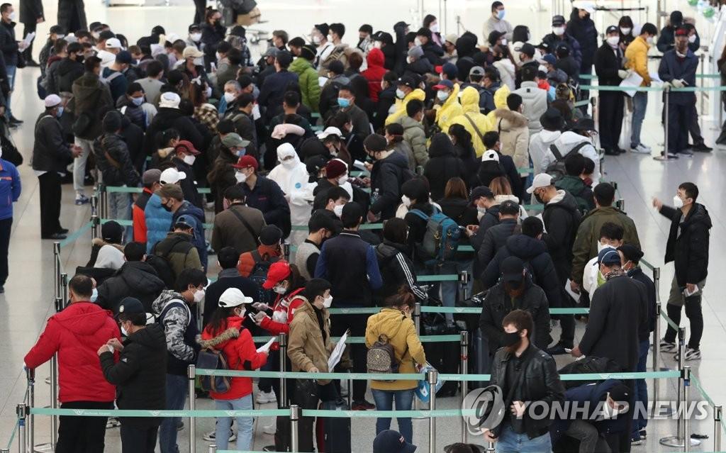 疫情下在韩非法滞留外国人数创新高