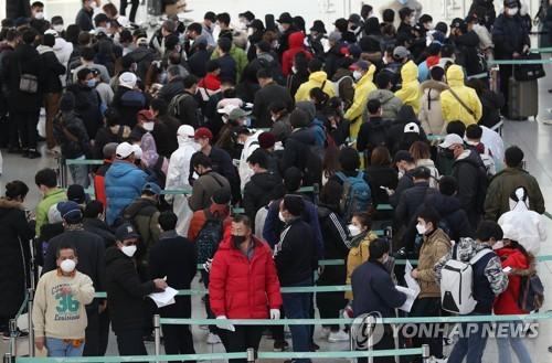 韩面向非法滞留外国人实施匿名核酸检测