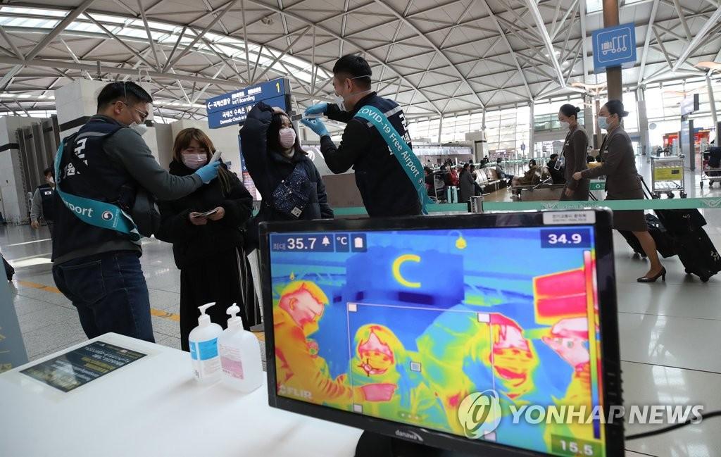 韩国将加强对赴美航班乘客检疫力度