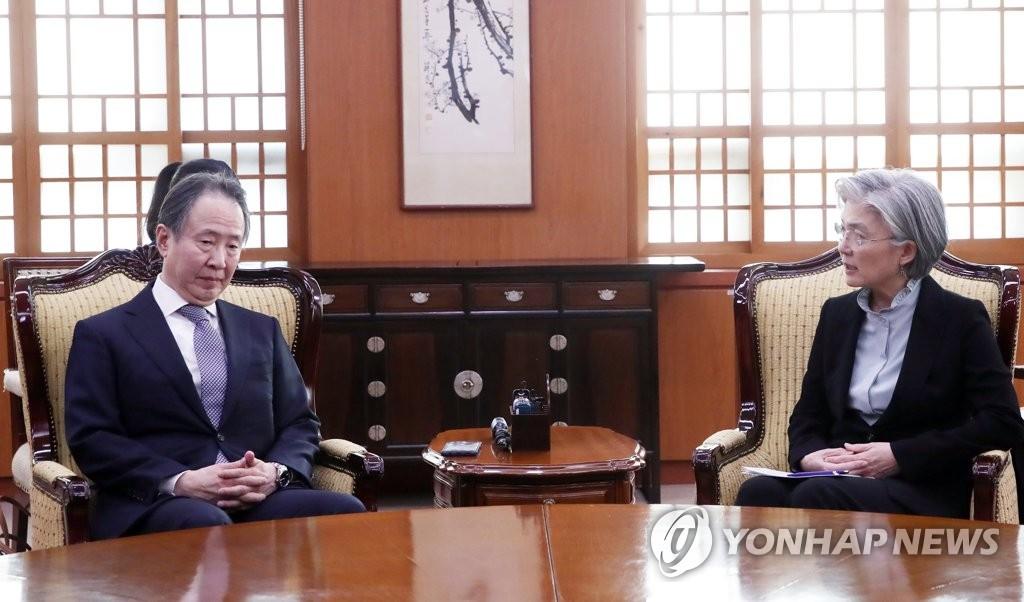 韩外长召见日本大使抗议日方加强入境管制