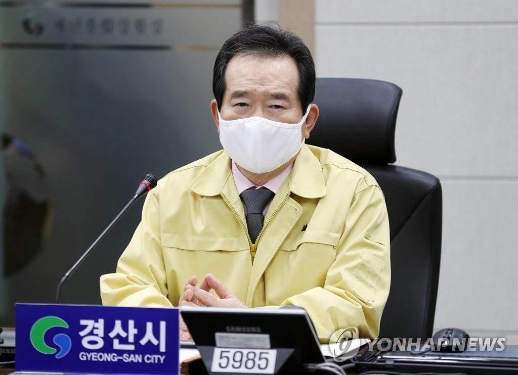 韩总理呼吁公众积极配合实施口罩限购方针