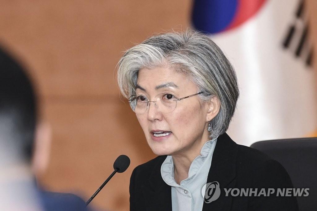 韩外长康京和与11国外长开电话会讨论抗疫