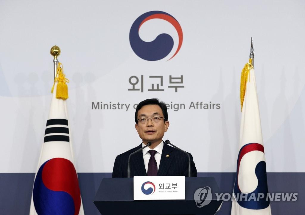 3月6日,韩国外交部第一次官(副部长)赵世暎召开记者会。韩联社
