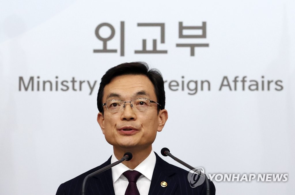 资料图片:外交部第一次官赵世暎 韩联社