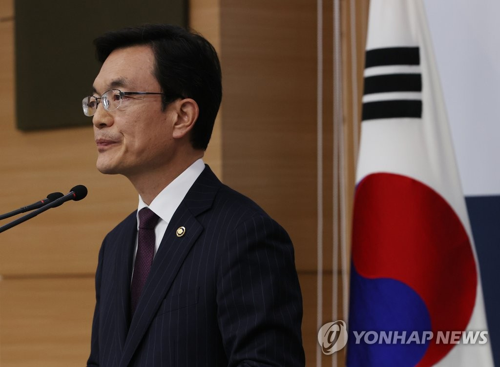 韩副外长呼吁实现韩美同盟关系平等发展