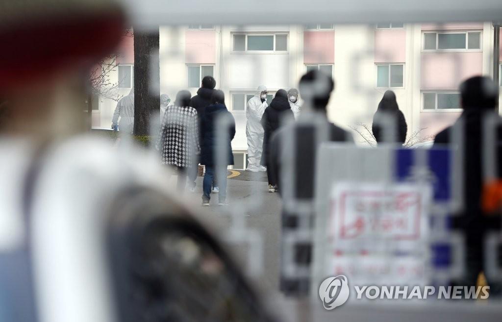 韩国79.4%新冠确诊病例属集体感染