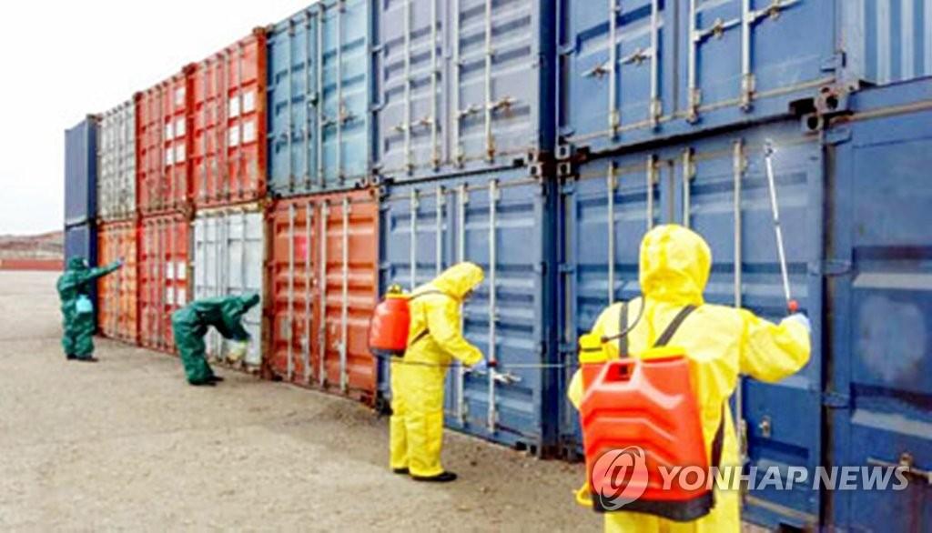 朝鲜加强进口货物检疫防控严防疫情输入