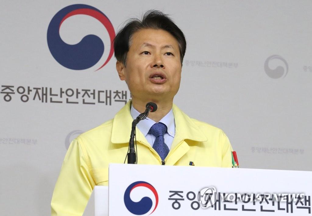 3月9日,在政府世宗办公大楼,韩国中央应急处置本部副本部长金刚立在记者会上发言。 韩联社