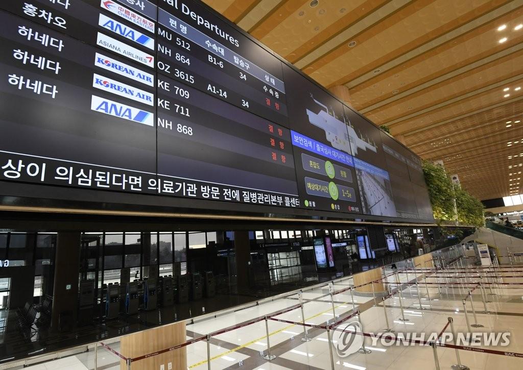 3月9日上午,在首尔市江西区金浦机场,显示航班时刻表的大屏幕上赴日航班一片飘红。 韩联社