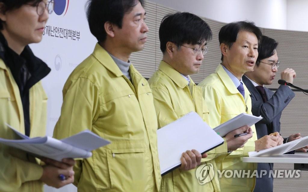 详讯:韩国将内外兼顾严防疫情社区扩散和自外流入