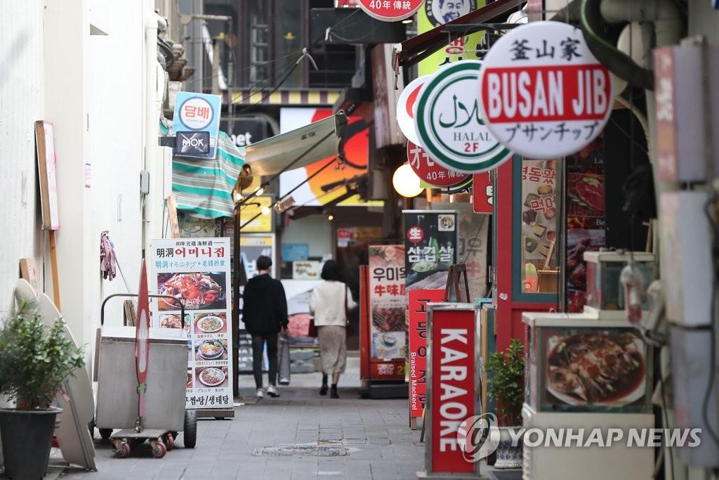首尔3月以来1600家餐饮店关门停业