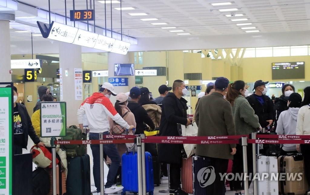 韩国今无自华旅客从济州入境