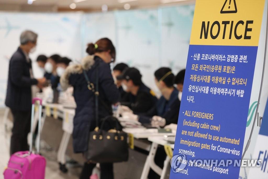 韩政府:走特别入境程序外国人中尚无确诊病例