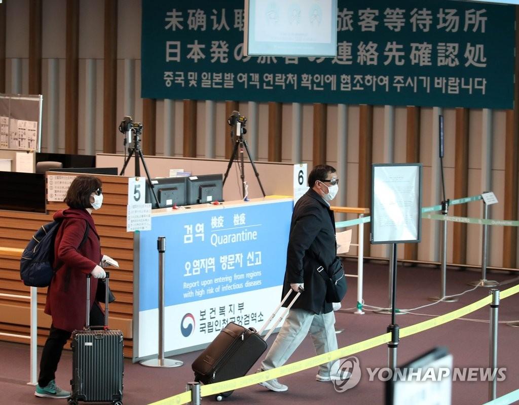 韩国对自日旅客实施管制首日入境人数锐减