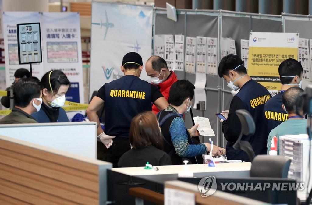 韩国暂不考虑为防疫情流入采取隔离措施
