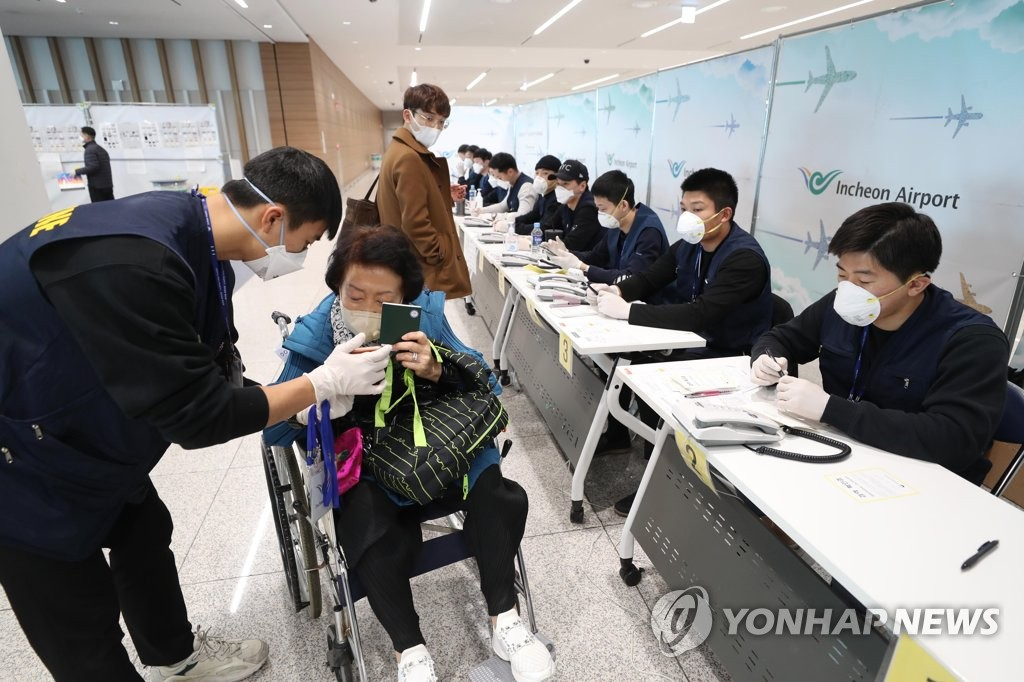 详讯:106个国家地区对韩国实施入境管制
